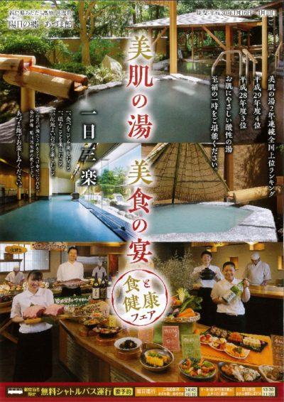 thumbnail of あづま