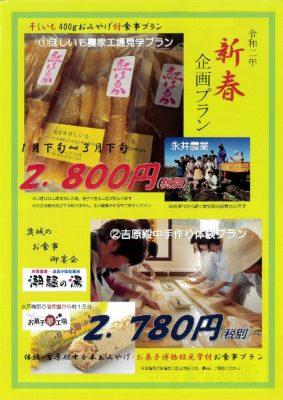 thumbnail of しおさい(3)