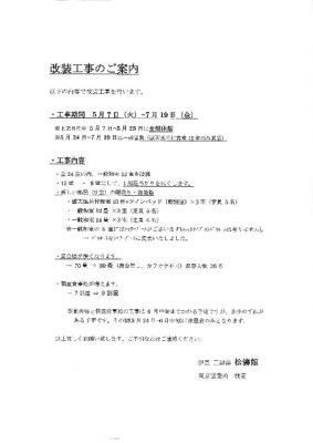 thumbnail of しょうとう(1)