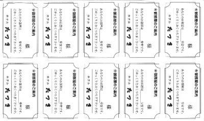 たつき_カード