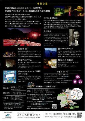 thumbnail of ほし
