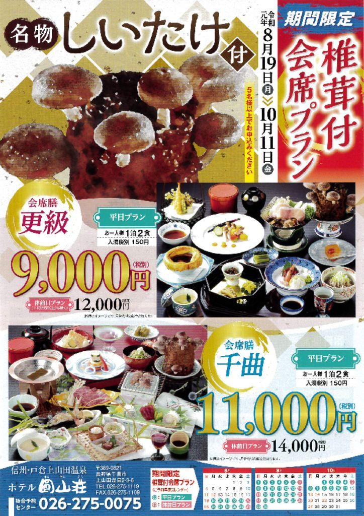 thumbnail of まるさん(5)