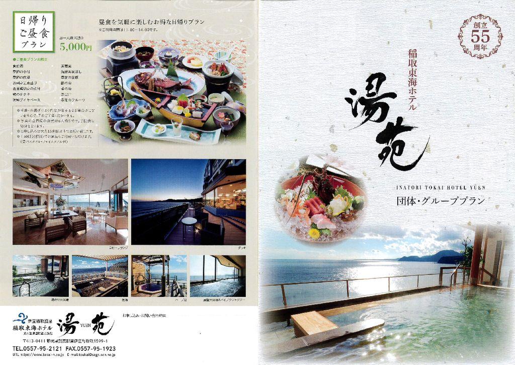 thumbnail of ゆえん(1)
