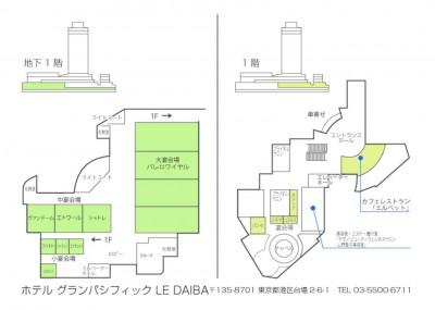 グランパシフィック・LE DAIBA_平面図