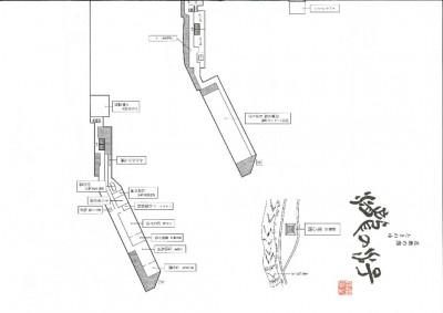 庄助の宿瀧の湯_平面図