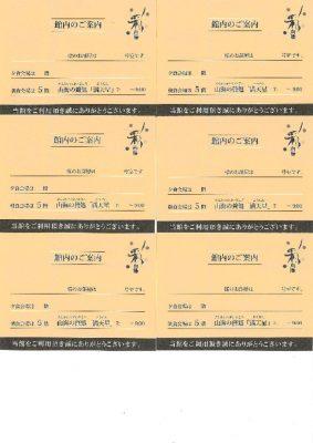 彩向陽_カード