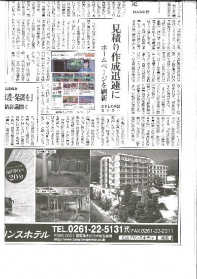 thumbnail of 新聞