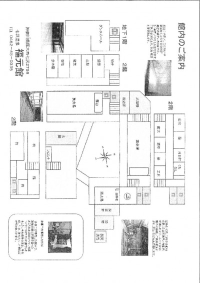 福元館_平面図