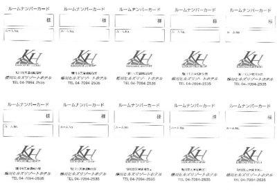 鴨川ヒルズ_カード