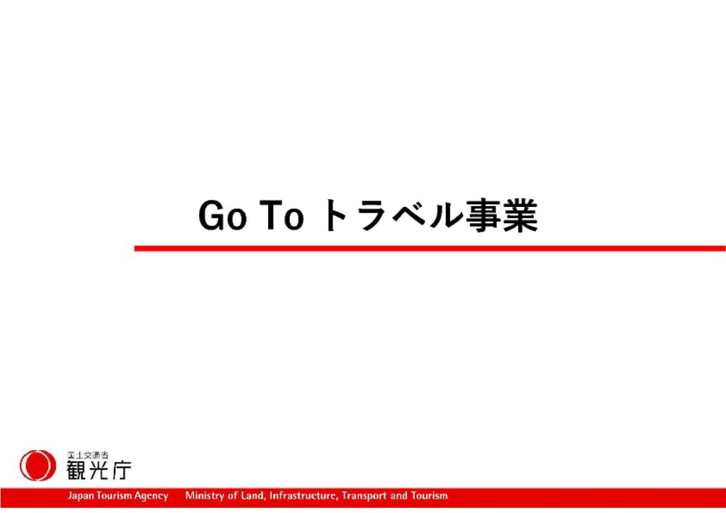 thumbnail of go to travel