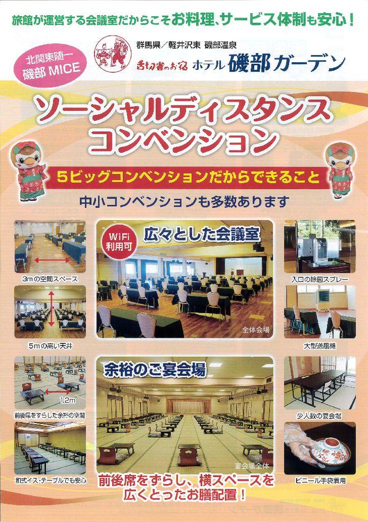 thumbnail of musasinotehai@isis.ocn.ne.jp_20200619_161143